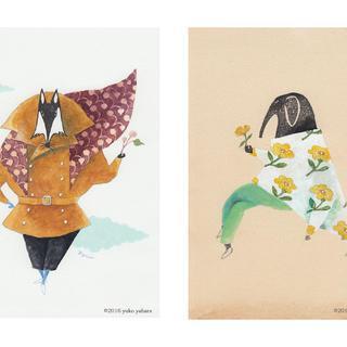 花と動物2