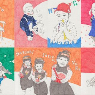 sketch_children3