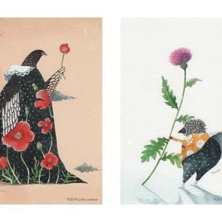 花と動物5