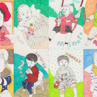 sketch_children6