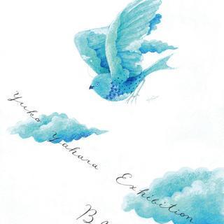 「Blue Bird」
