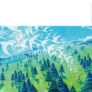 「空と大地が私に触れた」装丁画