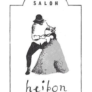 hair salon heibon