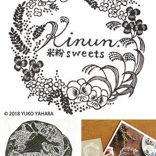 米粉sweets Kinun.ロゴマーク