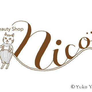 茅ヶ崎「nico美容室」のロゴ