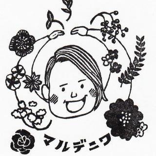 「マルデニワ」名刺デザイン・ハンコ制作